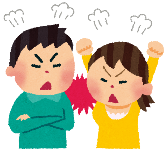 「怒り 住民 イラスト」の画像検索結果